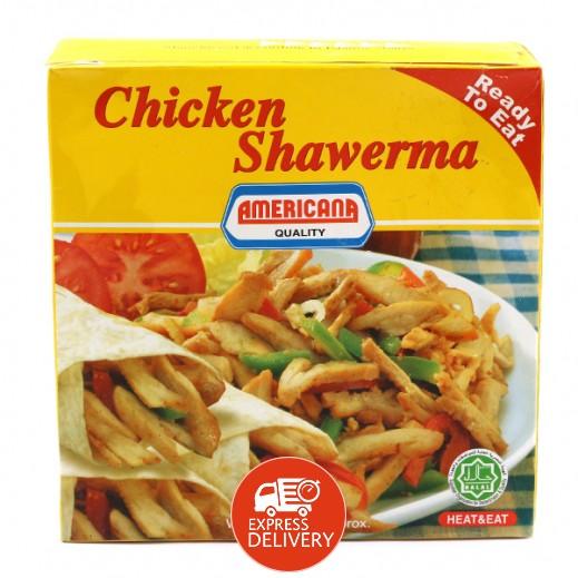 أمريكانا - شاورما الدجاج 700 جم