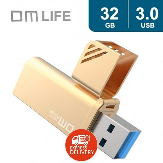 دي ام لايف – USB 3.0 فلاش دريف معدني تصميم ولاعة – 32 جيجا - ذهبي