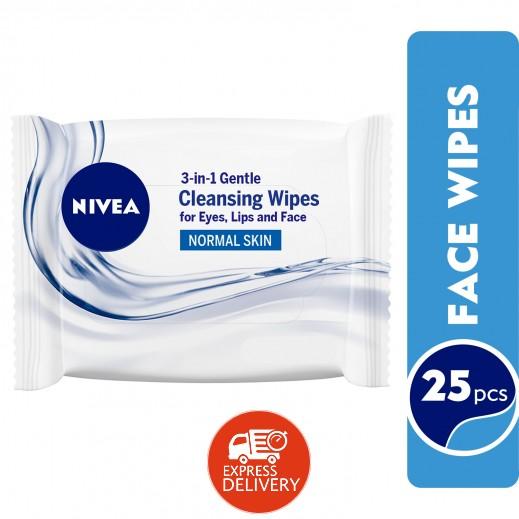 نيفيا - مناديل منعشة لتنظيف الوجبة 25 حبة