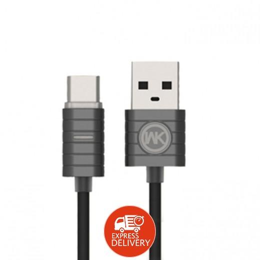 دبليو كي ديزاين - كيبل USB Type-C بطول 1 م - برونزي