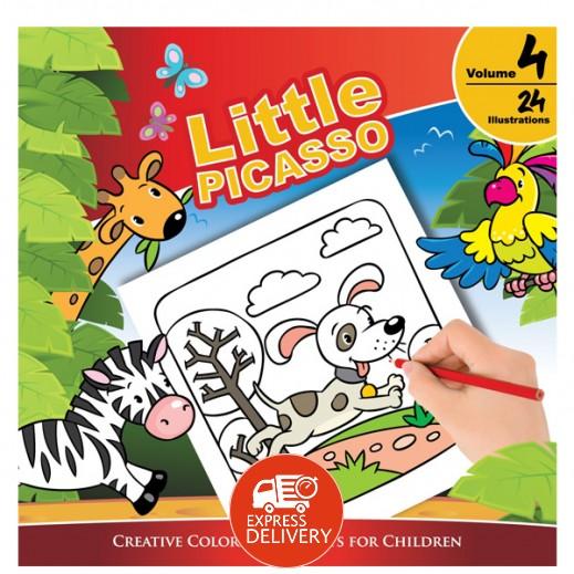 ليتل بيكاسو – كتاب تلوين للأطفال مجلد رقم 4