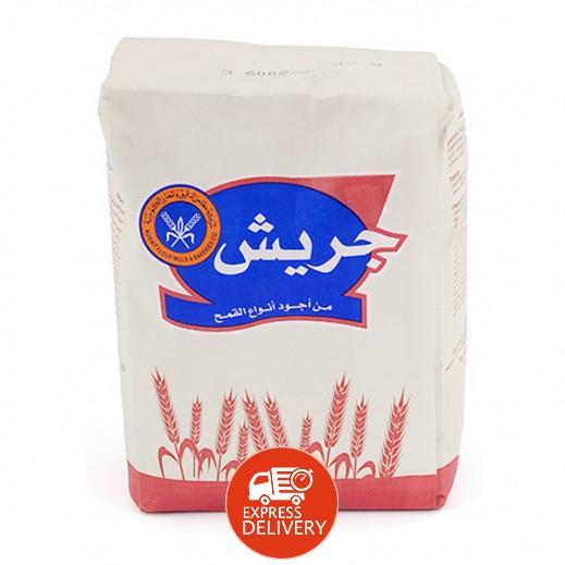 المطاحن - جريش القمح 2 كجم
