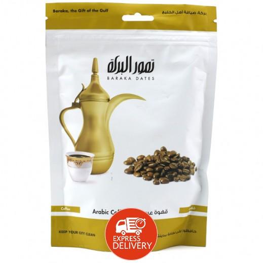 تمور البركة - قهوة عربية 200 جم