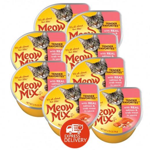 ميو ميكس – طعام القطط  بميدلي السالمون ولحم سرطان البحر 78جم (8 حبات)