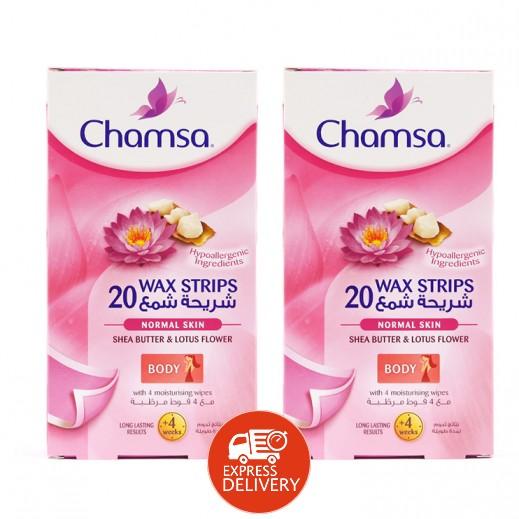 شامزا – شرائح شمعية طبيعية بزبدة الشيا وزهرة اللوتس لإزالة شعر الجسم 20 شريحة (2 حبة) - أسعار الجملة