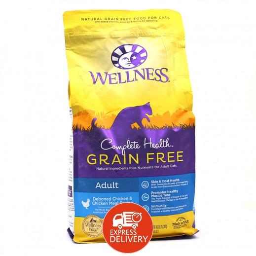 ويلنيس – طعام القطط البالغة خالي من الحبوب مع الدجاج المخلي 2.5 كجم