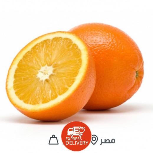 برتقال ابوصرة مصري  1 كجم