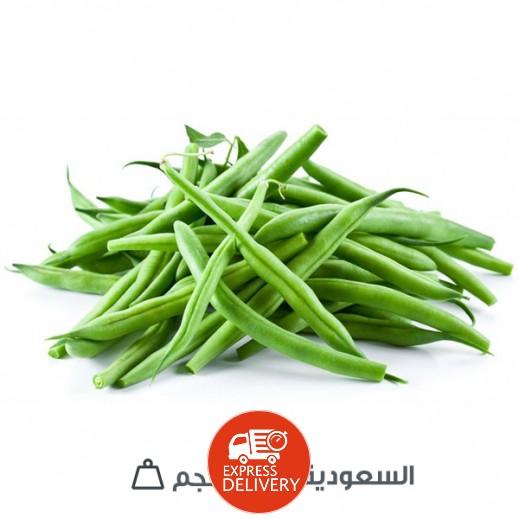 (فاصوليا خضراء طازجة سعودية (1 كجم تقريبا