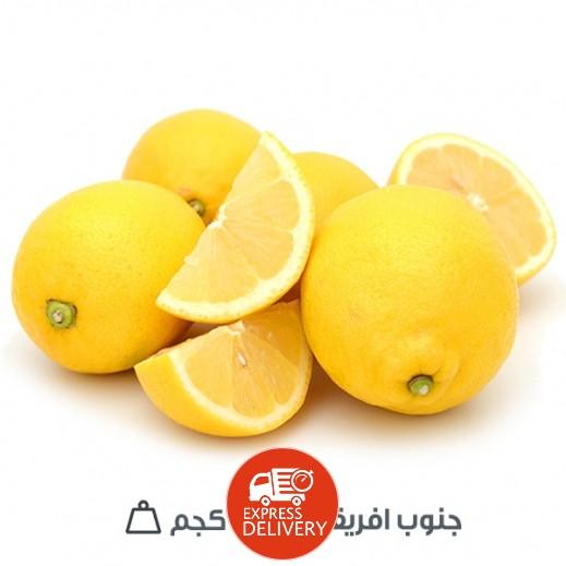 ليمون أصفر طازج - 1 كجم