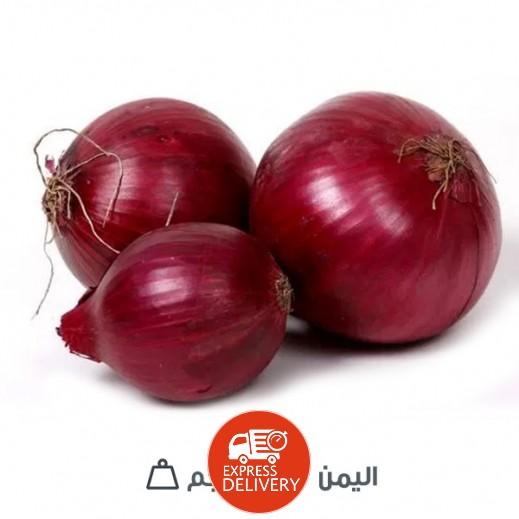 بصل احمر يمني - 1 كجم تقريبا