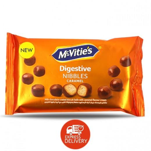 ماكفيتيز - دايجست  كرات الشوكولاتة بالكراميل 45 جم