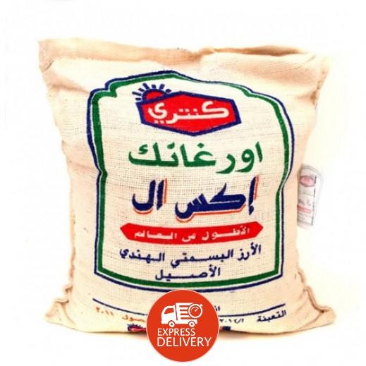 كانتري إكس إل - أرز بسمتي عضوي هندي 20 كجم