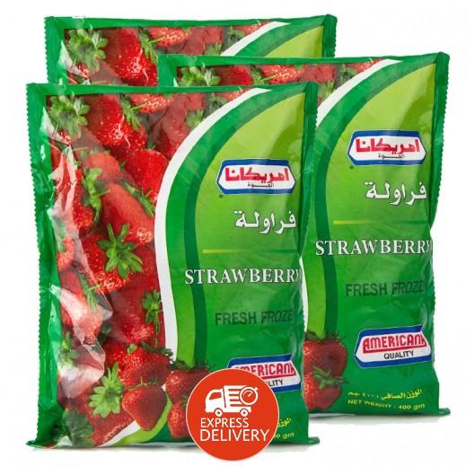 أمريكانا - فراولة مُجمدة 400 جم (3 حبة) - عرض التوفير