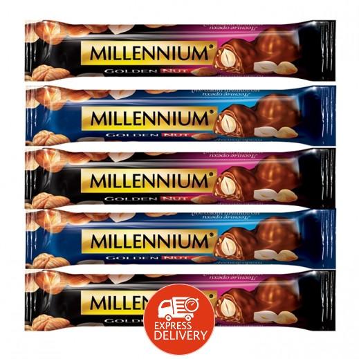 ميلينيوم - شوكولاتة داكنة بالبندق 40 جم (5 حبة)