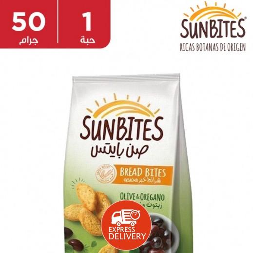 صان بايتس – شرائح خبز محمص بالزيتون والزعتر البري 110 جم
