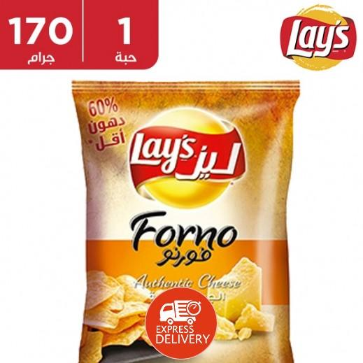 """ليز – رقائق بطاط مخبوة """" فورنو """" الجبنة الأصلية 170 جم"""