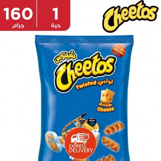 شيتوس تويستد - طعم الجبن 160 جم