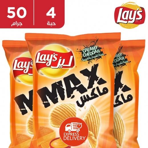 ليز – بطاطا شيبس ماكس بكريمة جبنة شيدر 50 جم (4 حبة)