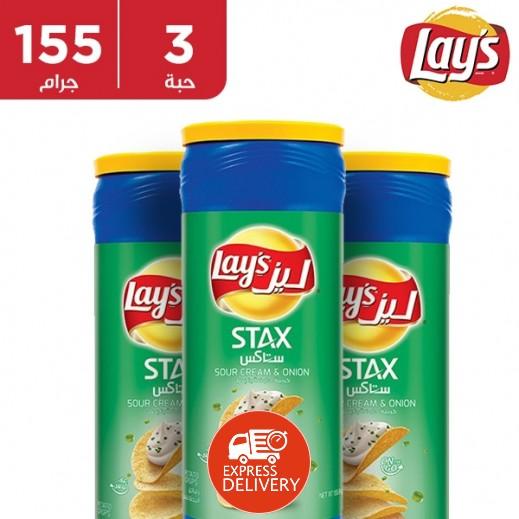 ليز ستاكس - شيبس بطعم الكريمة الحامضة والبصل 3 × 155 جم