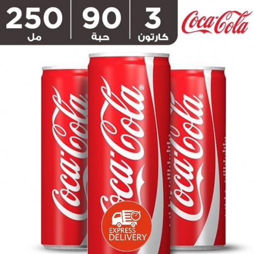 كوكا كولا – مشروب غازي 250 مل ( 3 كرتون × 30 حبة ) – أسعار الجملة