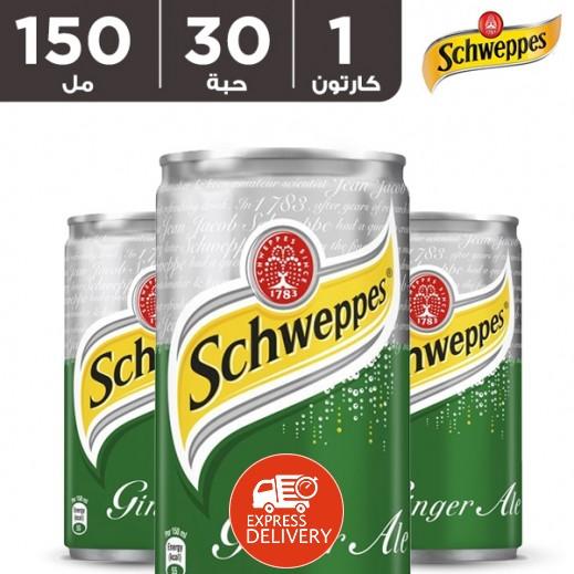 شويبس – ماء الصودا بالزنجبيل 150 مل × 30 حبة