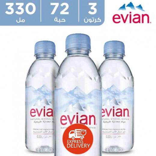 إيفيان – مياه معدنية طبيعية 330 مل (3 × 24) - أسعار الجملة