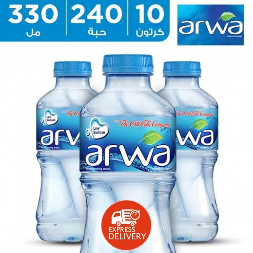 أروى – مياه شرب نقية 330 مل (10 × 24) – أسعار الجملة