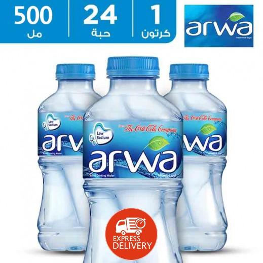 أروى – مياه شرب نقية 24 × 500 مل
