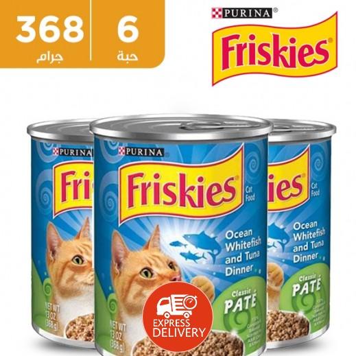 فرسكس – طعام القطط بسمك المحيط الأبيض والتونة 368 جم (6 حبة)
