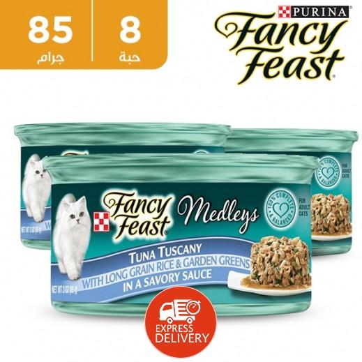 فانسي فيست – طعام القطط وجبة تونا توسكانا 85 جرام (8 حبة)