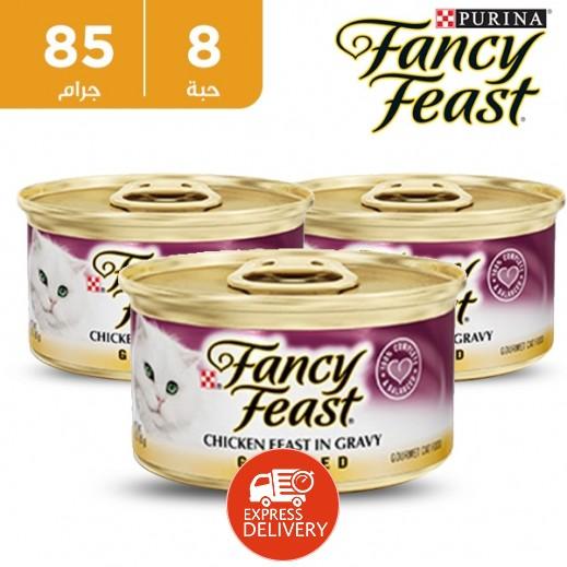 فانسي فيست – طعام القطط  بالدجاج في المرق - مشوي 85 جم ( 8 حبة)