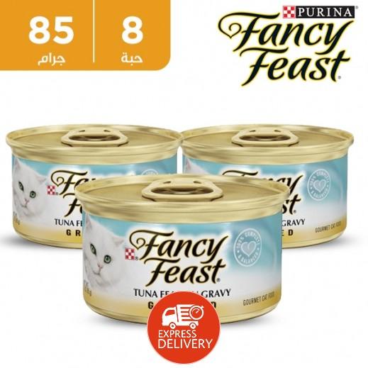 فانسي فيست – طعام القطط  بالتونة في المرق - مشوي 85 جم ( 8 حبة)
