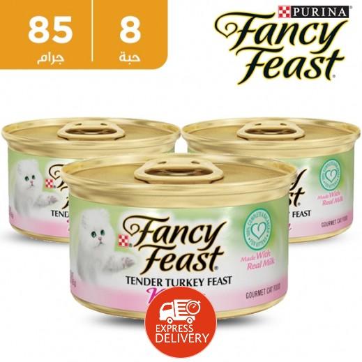 فانسي فيست – طعام القطط  بالديك الرومي - للقطط الصغيرة  85 جم (8 حبة)