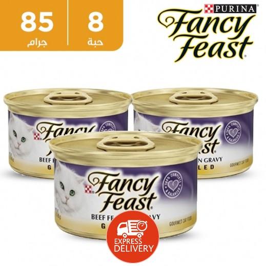 فانسي فيست – طعام القطط  باللحم البقري في المرق - مشوي 85 جم (8 حبة)