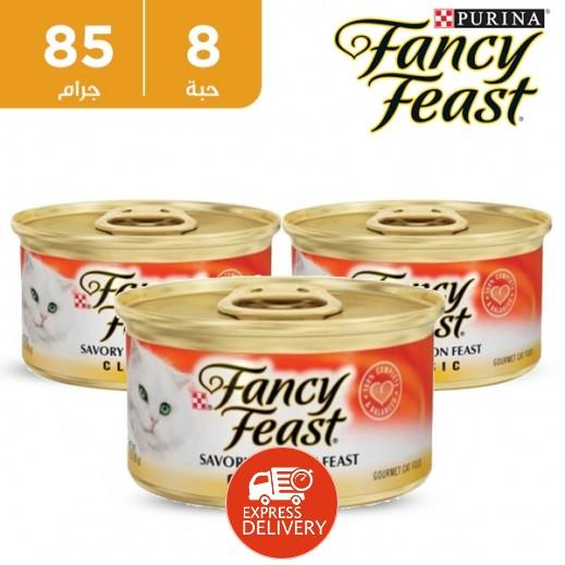 فانسي فيست – طعام القطط  بالسلمون - كلاسيكي 85 جم ( 8 حبة )