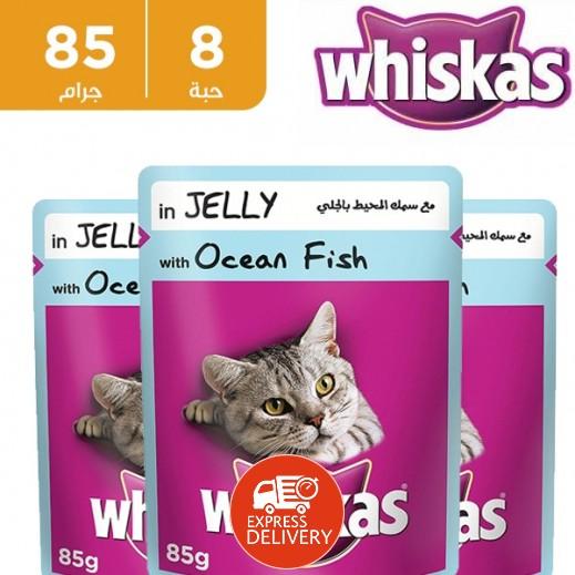 ويسكاس - وجبة طعام للقطط مع سمك المحيط بالجلي 8×85 جرام