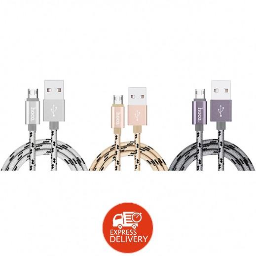 هوكو – كيبل ميكرو USB للشحن والتزامن