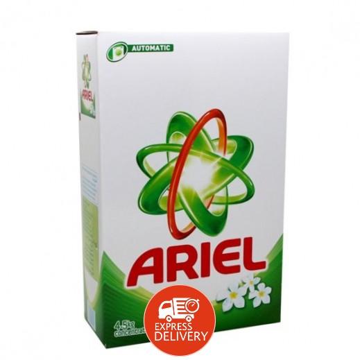 آريال – مسحوق الغسيل الأخضر 4.5 كجم