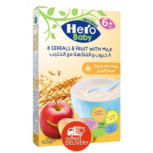 هيرو بيبي - حبوب الإفطار مع 8 حبوب والفواكه والحليب 150 جم