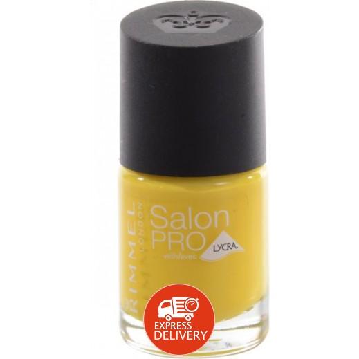 """ريميل – طلاء أظافر سالون برو ليكرا """"Spring Yellow 311"""""""