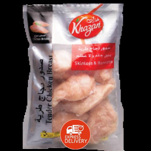 خزان – صدور دجاج طرية 1 كجم