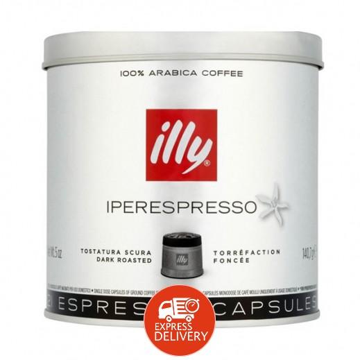 قهوة إيلي – قهوة أيبر اسبريسو محمصة غامقة 21 كبسولة