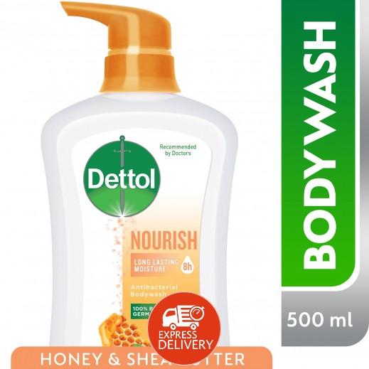 ديتول – غسول منعش للجسم مضاد للجراثيم  - 500 مل
