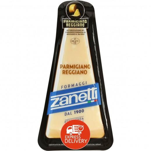 زانيتي – جبنة صلبة بارميجانو ريجانو 200 جم