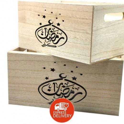 طقم صينية خشب عميقة 2 حبة مضيئة - تصميم 1
