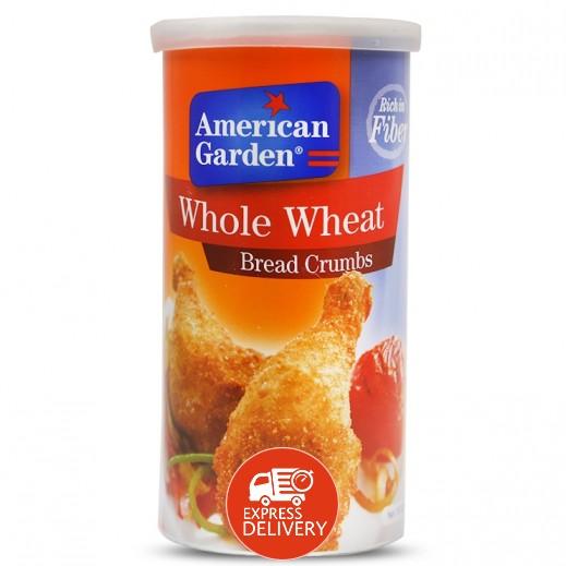 أميريكان جاردن– خبز مطحون بطعم القمح الكامل 425 جرام