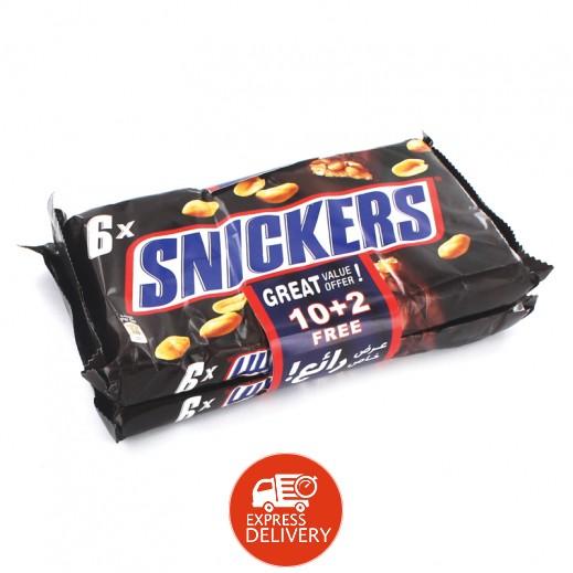 سنكرس - الشوكولاتة الأصلية 6 حبة × 50 جم - (عرض التوفير 2 عبوة)