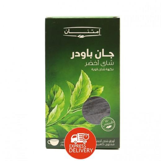 إمتنان – شاي أخضر عضوي 100 جم