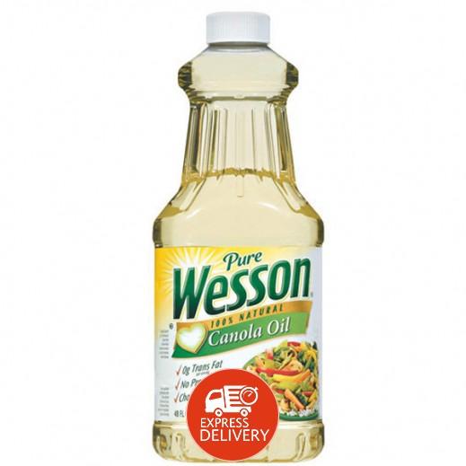 ويسون - زيت طعام كانولا 710 مل