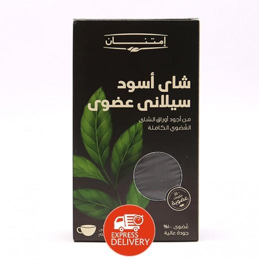 إمتنان – شاي أسود عضوي 100 جم